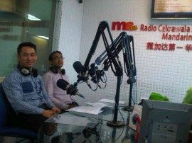 @radio cakrawala,98.3 FM, NOW