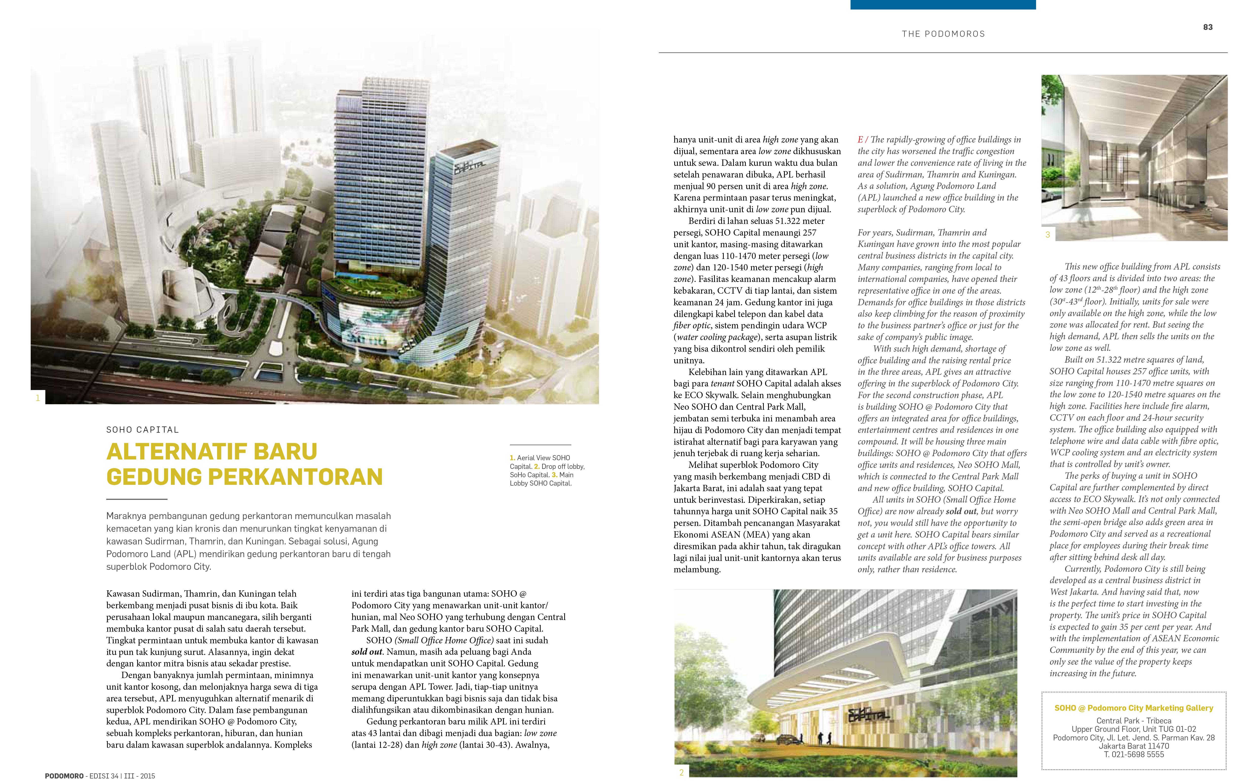 Article-SOHO-Capital-untk-website-&-socmed-(Sept-2015)