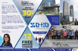 SOHO Poci e-newsletter (July – September) 2016