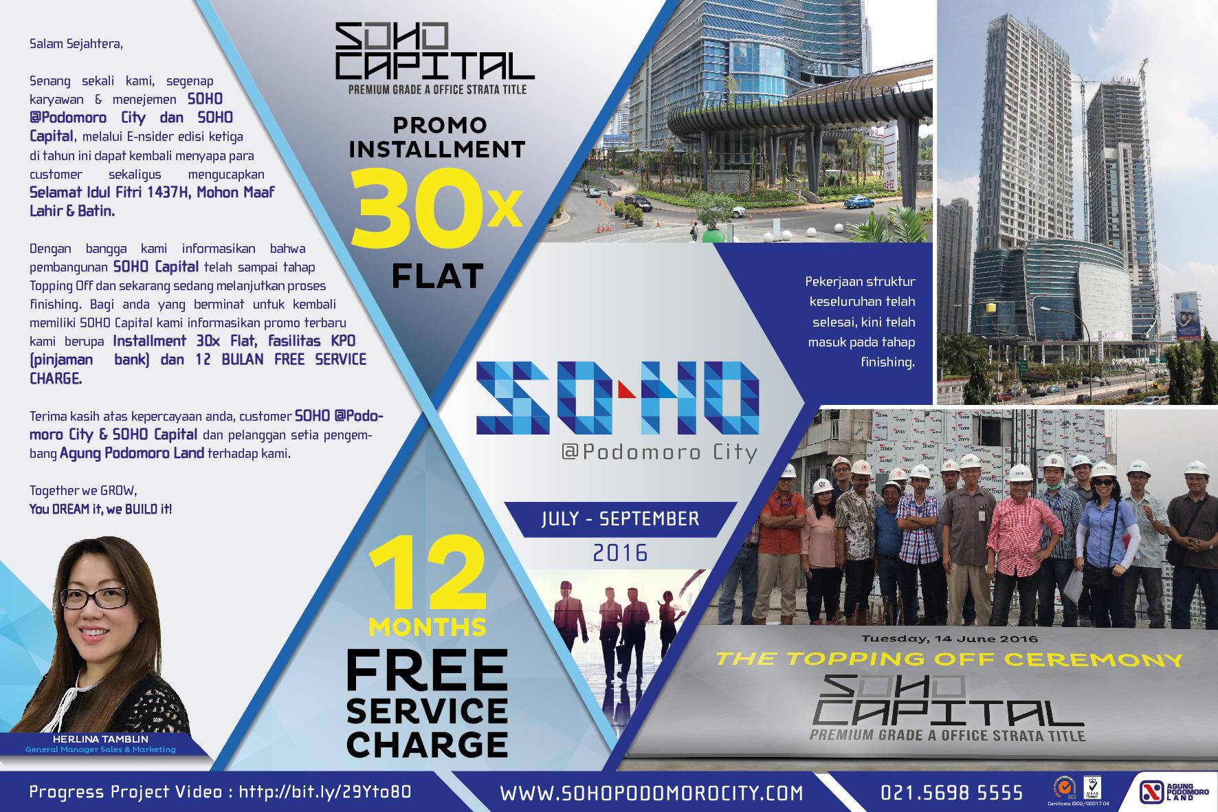 SOHO Poci e-newsletter (July - September) 2016