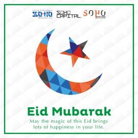 eGreeting Card Eid Mubarak 2016