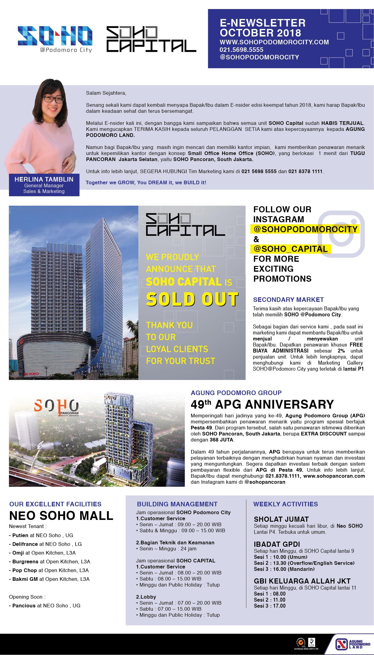 SOHO e-newsletter October 2018-02